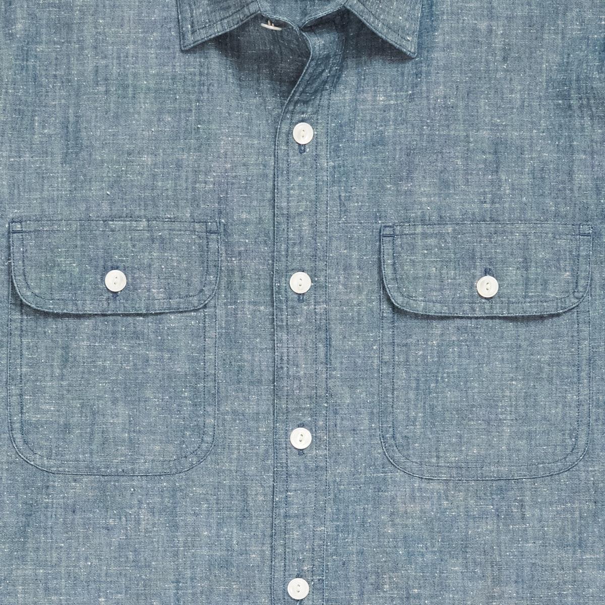 The Denim Shirt